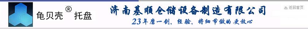 科右中旗金话筒文化教育培训中心__ycjht.Net